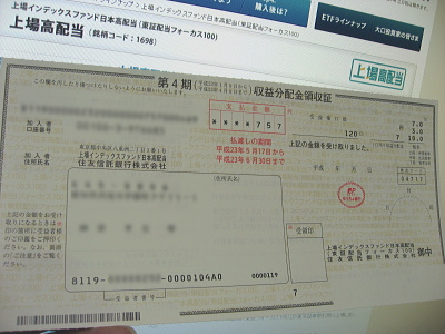 bunpai1698_201105.jpg