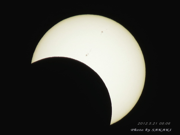 eclipse2012_1.jpg