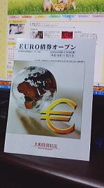 eurosaiken.jpg