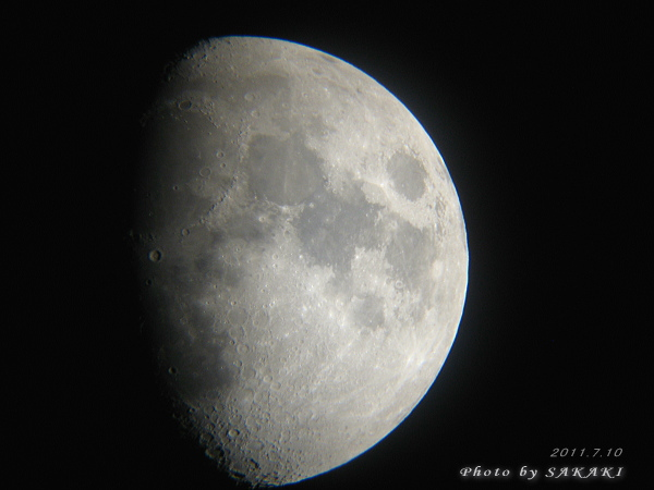 moon20110710a.jpg