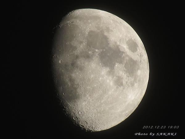 moon2013_03.jpg