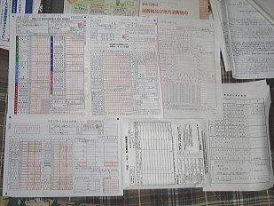 shinkoku2.jpg