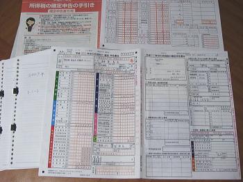 shinkoku2009.jpg